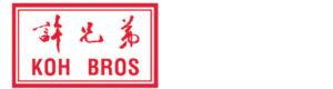 van-holland-developer-koh-brothers-logo-singapore-1