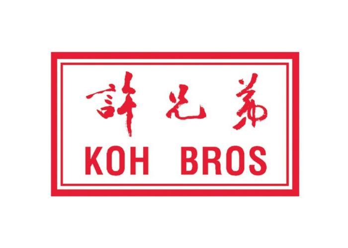 van-holland-developer-koh-brothers-logo-singapore